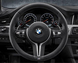 MODE SHIFT+ Paddle Shifter (OEM Fit) BMW F-Series M suit M2/M3/M4/M5/M6 (F06/F10/F12/F/13/F80/F82/F83/F87) X5M/X6M (F85/F86)