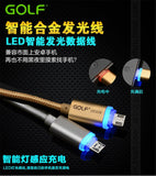 GOLF 100cm Intelligent LED Lamp Metal Braided USB Data Sync Charge Cable For iPhone 5/6 Plus iPad Air 2 iOS9 Fast Charging Wire