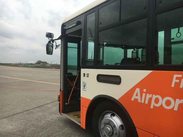 Airport Limousine Bus from/to Narita Airport is available!