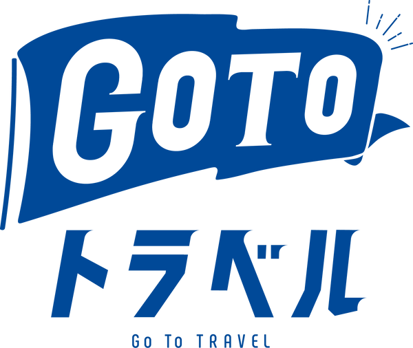 Go To Travel campaign will be suspended nationawide.