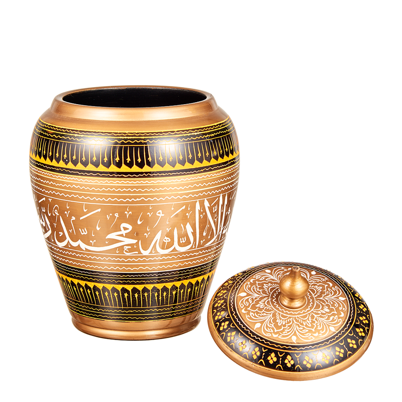 VIP Calligraphy Candy Jar