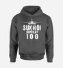Sukhoi Superjet 100 & Plane Designed Hoodies