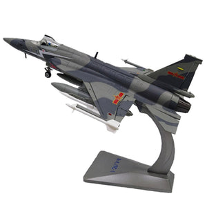 1/48 Scale FC-1 Fierce Dragon / JF-17 Thunder Fighter Airplane Model