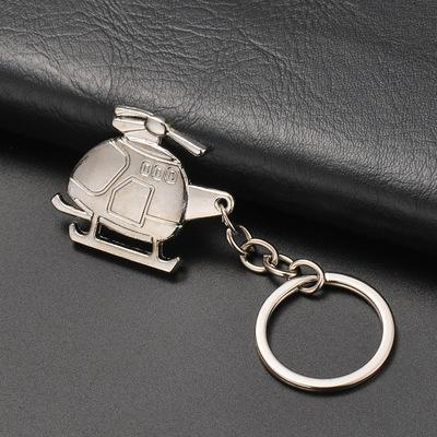 Small Helicopter Shaped Key Chains Aviation Shop Default Title