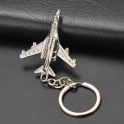 Super Bomber Jet Shaped Key Chains Aviation Shop Default Title