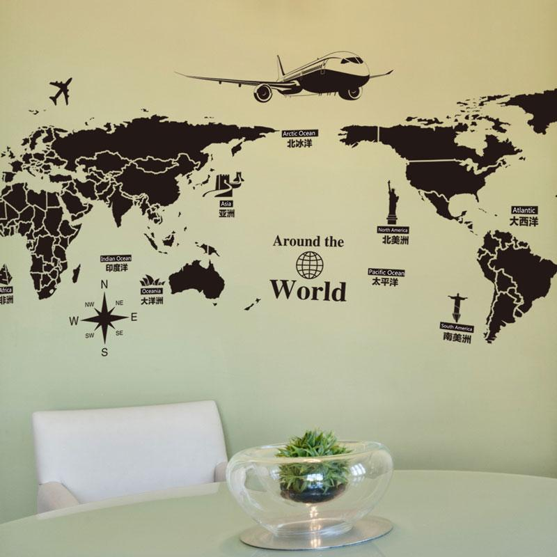 Travel Around The World Designed Wall Stickers