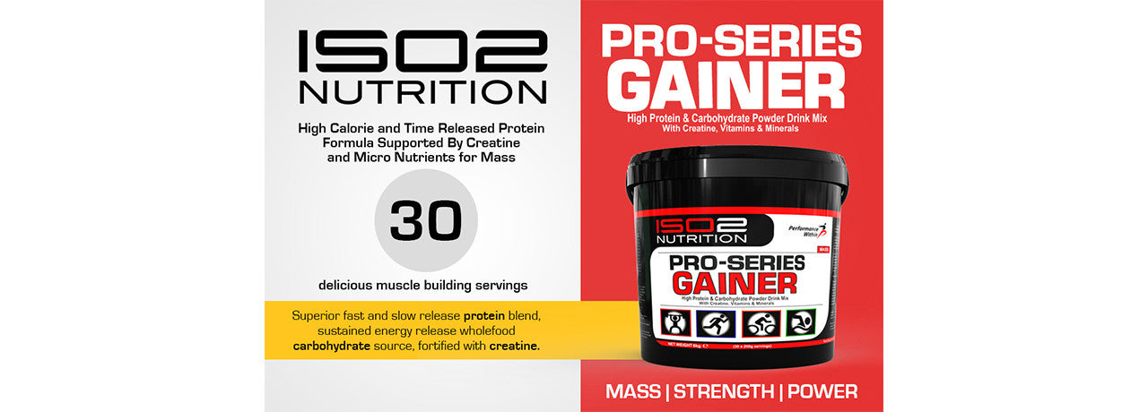 pro series gainer **NEW PRODUCT**