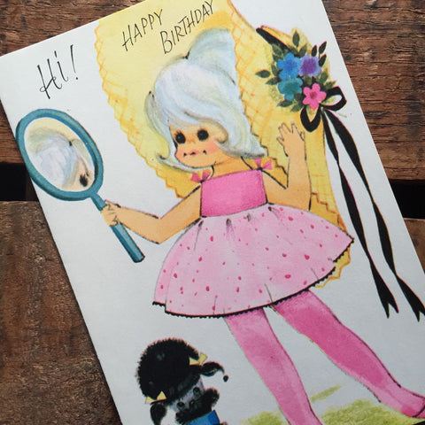 Vintage Cute Little Girl and Poodle Birthday Greeting Card - Unused