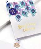 Cord bookmark w/inspirational quotes