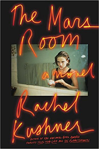 The Mars Room by Rachel Kushner | The Smile Blog | TheWhiteningStore.com