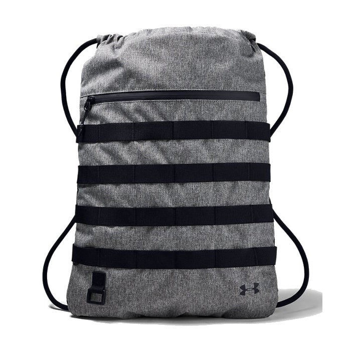 Under Armour UA Sportstyle Sackpack - Graphite Medium Heather/Black