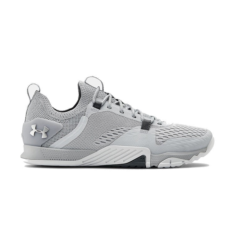 Under Armour Women's UA TriBase Reign 2 Training Shoes - Halo Gray/White