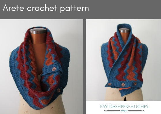 Arete crochet pattern - digital or hard copy