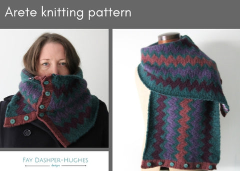 Arete knitting pattern - digital or hard copy