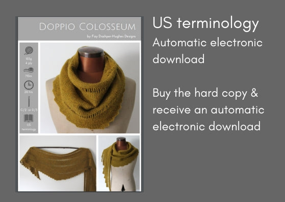Doppio Colosseum crochet pattern - digital or hard copy