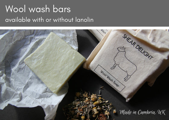 Wool wash bar - made in the UK
