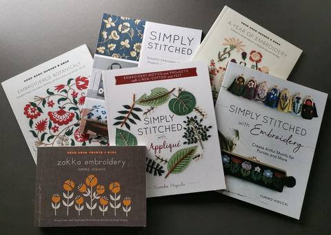 Yumiko Higuchi embroidery books - Provenance Craft Co