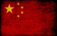 Covert Intervention Games DEFCON ZERO Peoples Republic of China flag