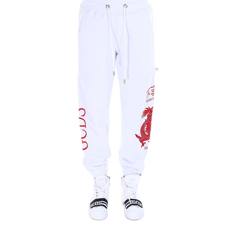 GCDS Shanghai Dragon Embroidered Jogging Pants