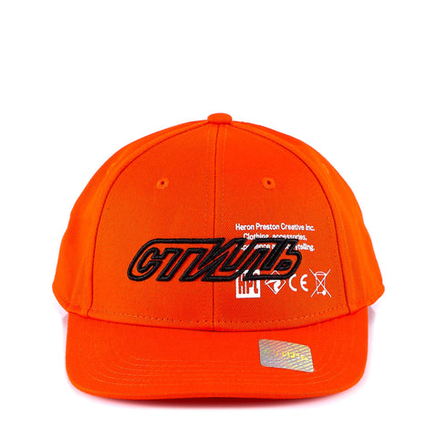 Heron Preston Embroidered Logo Baseball Cap