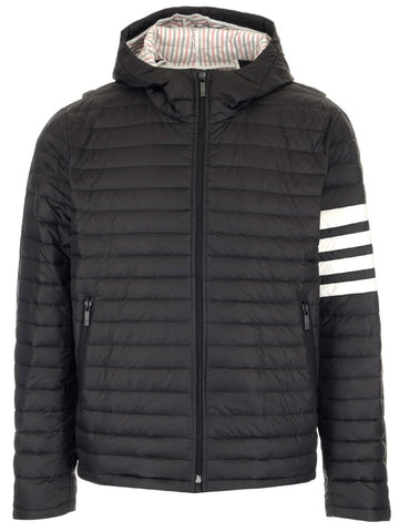 Thom Browne Padded Zipped Jacket