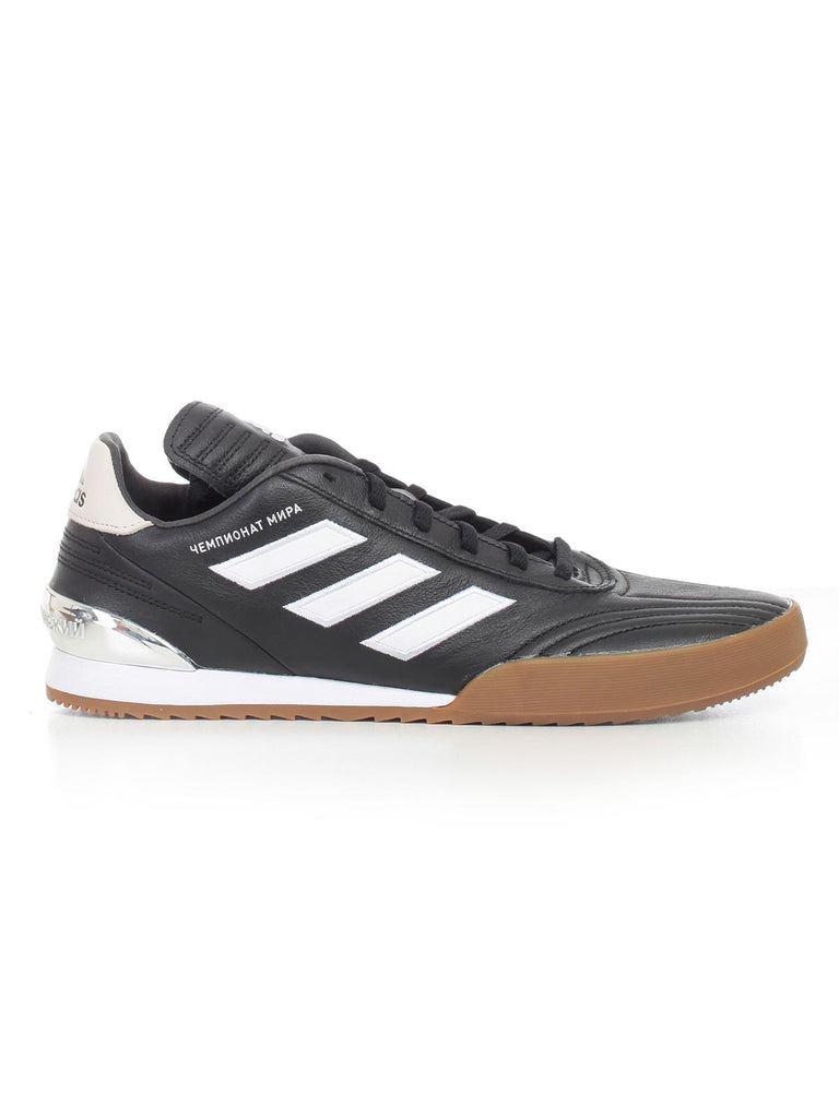 online store d7196 687e9 Gosha Rubchinskiy X Adidas Copa WC Sneakers – Cettire