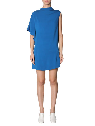 Lanvin Asymmetrical Short Dress