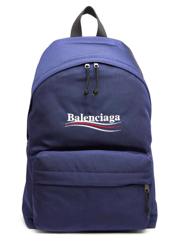 Balenciaga Logo Backpack