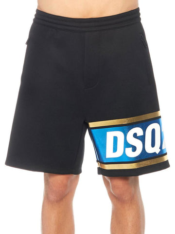Dsquared2 Logo Shorts