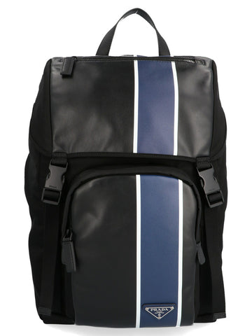 Prada Logo Backpack