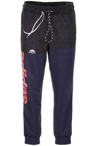 Adidas Originals By Alexander Wang Side Panel Sweatpants
