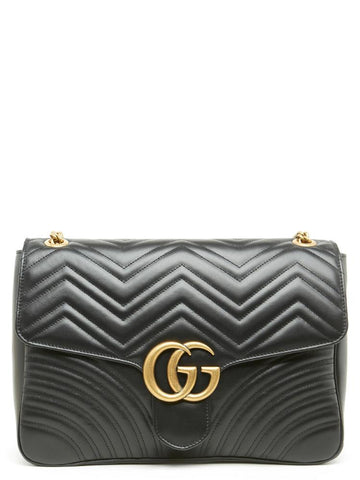 Gucci GG Marmont 2.0 Shoulder Bag