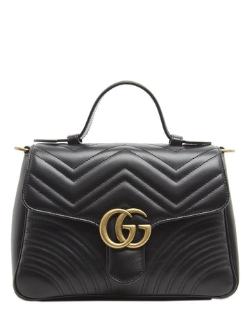 Gucci GG Small Marmont 2.0 Shoulder Bag