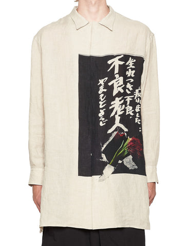 Yohji Yamamoto 's-born to bad old man' Printed Shirt