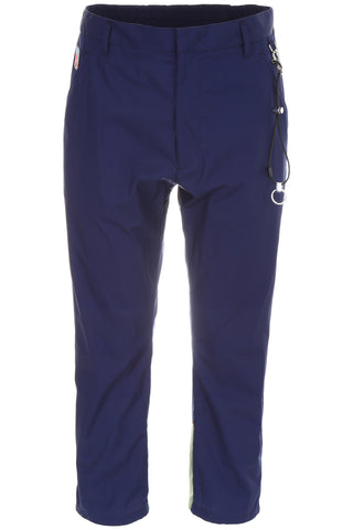 Prada Removable Key Chain Lightweight Cotton Trousers
