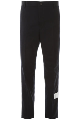 Thom Browne Logo Patch Pants