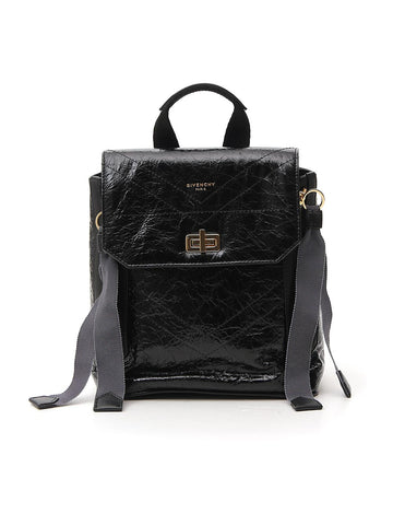 Givenchy Mini ID Backpack