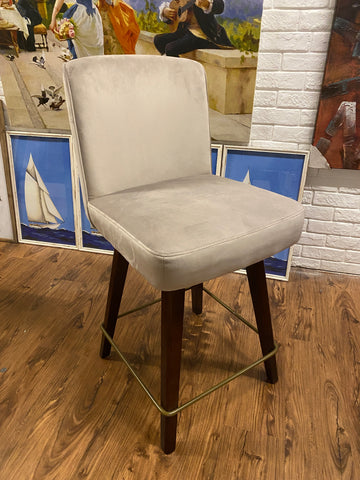 Cambryn Counter Chair (ON SALE)