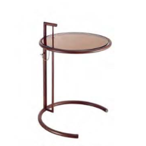 Lopsided Side Table (Brown)