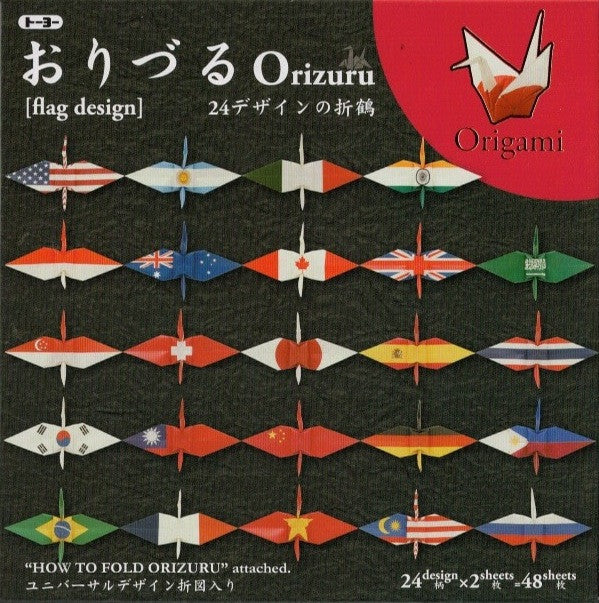 Origami Swan With Flapping Wings Beautiful Origami Sea Turtle Of ... | 603x599