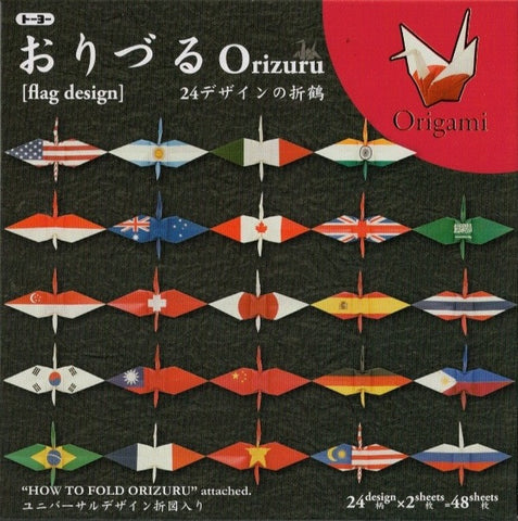International Flag Crane Folding Origami Kit