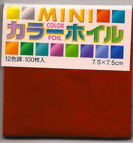 Mini Color Foil Origami Paper