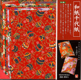 Red Washi Prints Origami Paper