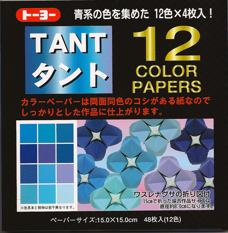 Tant 12 Shades of Blue Origami Paper