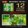 Tant 12 Shades of Green Origami Paper