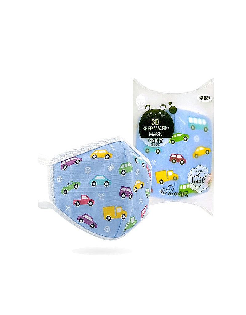 3D Cotton Mask for Kids - Mini Cars