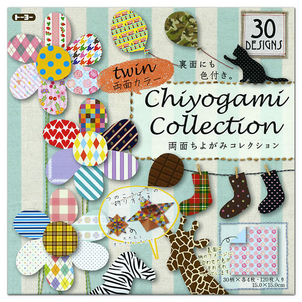 Double-sided Chiyogami Paper 30 Patterns