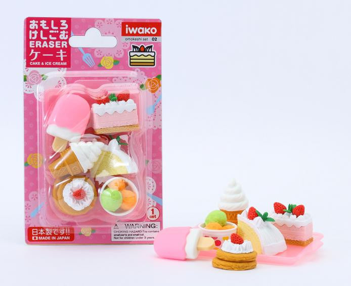 Cake and Ice Cream Eraser Set