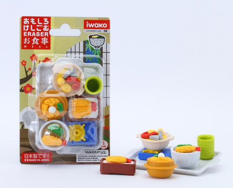 Japanese Food Eraser Set