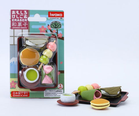 Japanese Sweets Eraser Set
